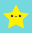 starfish toy icon cute kawaii cartoon funny baby vector image vector image