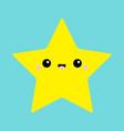 starfish toy icon cute kawaii cartoon funny baby vector image
