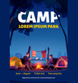 summer camp with campfire in nature park poster vector image