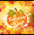 thanksgiving day 10 vector image vector image