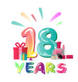 18th anniversary celebration design with gift box vector image vector image