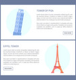 tower of pisa and eiffel tower vector image vector image