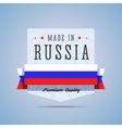Made in Russia badge vector image