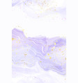 abstract luxury lavender liquid watercolor vector image vector image