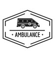 ambulance newborn logo simple black style vector image vector image
