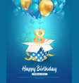 celebrating 8 th years birthday 3d vector image