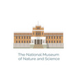 national museum of nature and science in ueno park vector image vector image