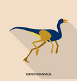 ornithomimus icon flat style vector image vector image