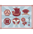 set traditional japanese pattern vector image vector image