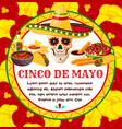 cinco de mayo mexican celebration greeting vector image vector image
