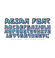 handmade asian and japanese style font vector image
