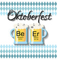 oktoberfest background template with two beer vector image vector image