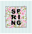 spring sale concept vector image