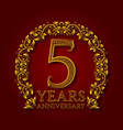golden emblem of fifth years anniversary vector image vector image