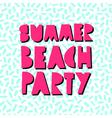 summer beach party design vector image vector image