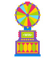 fortune wheel spin to win game machine spinning vector image vector image