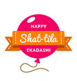 happy shat-tila ekadashi day greeting emblem vector image vector image