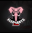 logo template with elephant head vector image vector image