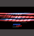 speed racing background with red and blue glowing vector image