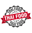 thai food stamp sign seal vector image vector image