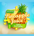 fresh pineapple juice label vector image vector image