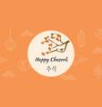 thanksgiving day in korea autumn persimmon tree vector image vector image