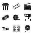 video clip icons set simple style vector image vector image