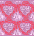be my seamless pattern flying hearts vector image