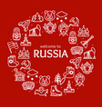russia travel and tourism round design template vector image vector image