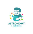 simple education logo kid learning astronomy book vector image