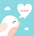 St Valentines day greeting card in flat style Cute vector image