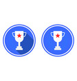 winner cup with a red star in the middle round vector image vector image