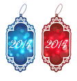Christmas set labels vector image
