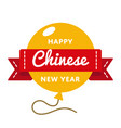 happy chinese new year greeting emblem vector image vector image