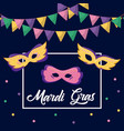 mardi gras card with masks vector image