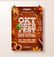 oktoberfest poster vector image vector image