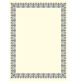 Ornamental frame vintage vector | Price: 1 Credit (USD $1)