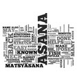 benefits of matsyasana text word cloud concept vector image vector image