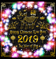 dark black background happy new year 2019 card vector image