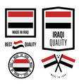 iraq quality label set for goods vector image vector image