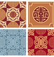 set oriental seamless patterns vector image vector image
