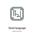 tamil language outline icon thin line black tamil vector image vector image