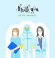 thank you doctors and nurses - hand lettering vector image