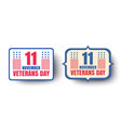 vintage banners for veterans day vector image vector image