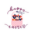 greeting card or postcard template with happy vector image