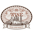 Hand drawn wine label with a bunch grapes
