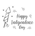 happy independence day style collection vector image vector image