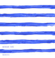 abstract hand drawn watercolor stripes background vector image