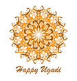 Happy Ugadi Banner vector image vector image