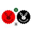 rabbit vector image vector image